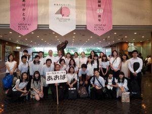 第74回 東京都合唱祭02