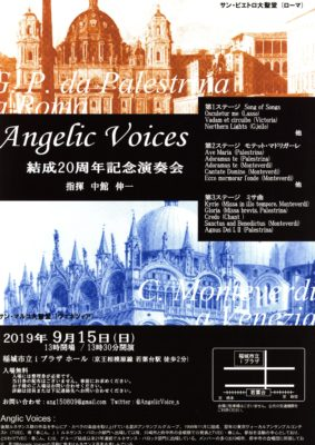 Angeric_voices